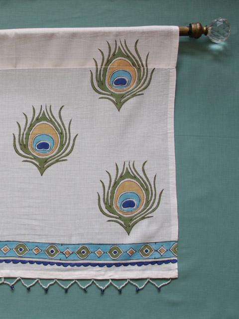 Peacock Shower Curtain Feather Shower Curtain Ivory