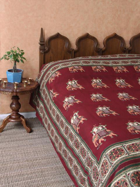 royal elephant fabric